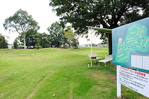 ゴルフ練習場も無料