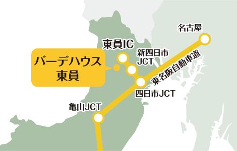 バーデハウス東員の地図